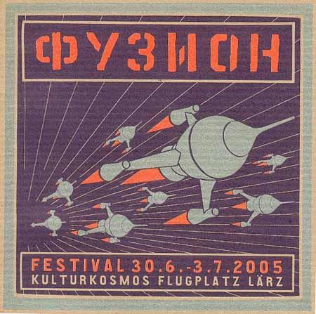 Flyer fusion festival 2005/07